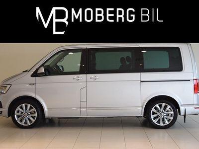 begagnad VW Multivan 2.0 TDI 4M 204hk 7-Sits Drag
