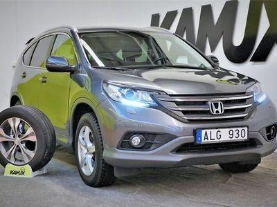 begagnad Honda CR-V 2.2 i-DTEC 4WD | Drag | Alcantara | Backkamera | S&V Hjul