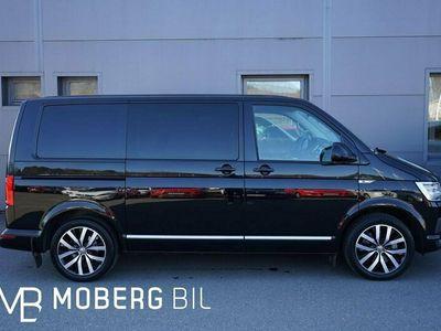 begagnad VW Multivan 2.0 TDI 204hk 4M Highline 7-sits Drag