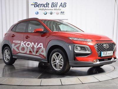 brugt Hyundai Kona Premium 1.0T / Demo -19