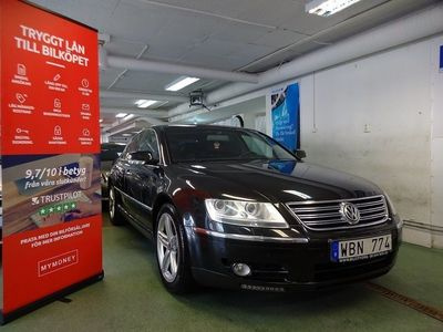 begagnad VW Phaeton 3.2 V6 AUTO GPS P-Sensorer -03