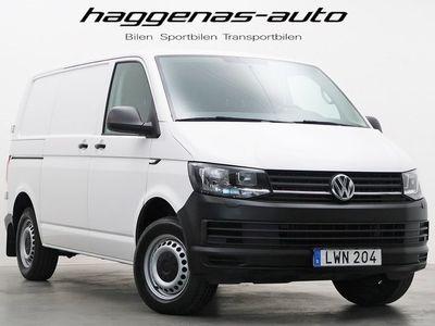begagnad VW Transporter 2.0 TDI / 140hk / Drag
