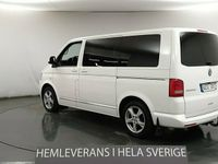 begagnad VW Multivan 2.0TSI 4M Aut 7-sits 204hk Drag