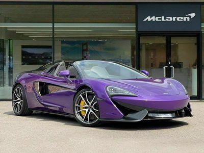 used McLaren 570S Spider V8 SSG