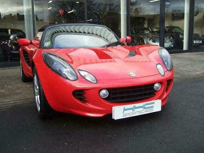 used Lotus Elise 16V