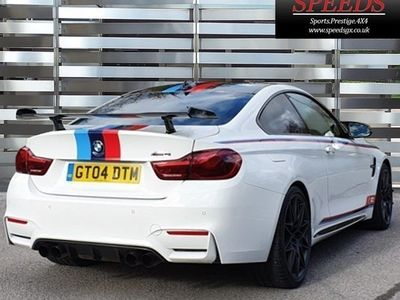 used BMW M4 M4DTM CHAMPION EDITION