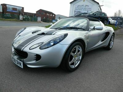 used Lotus Elise 1.8 S 2dr