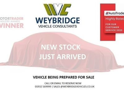 used Vauxhall Meriva Exclusiv AC [118] (PART EXCHANGE TO CLEAR !!) 1.4 5dr