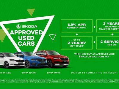 used Skoda Octavia Hatchback (2017) 1.6 TDI SE (115 PS)
