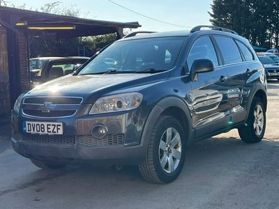 used Chevrolet Captiva 2.0 VCDi LT 5dr [7 Seats]