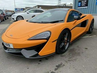 used McLaren 570S Coupe V8 2d SSG Auto