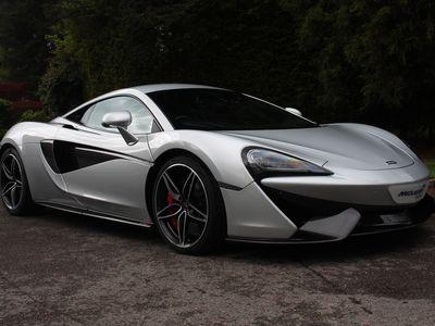 used McLaren 570S V8 SSG