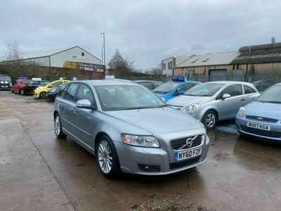 used Volvo V50 1.6 D DRIVE SE LUX 5d 109 BHP CLICK AND COLLECT/DELIVERY