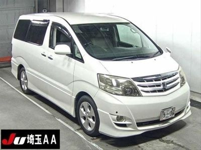 used Toyota Alphard 3.0 MS Limited Edition - High Grade - Low Mileage - Twin Sliding Doors