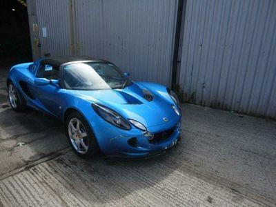 used Lotus Elise Convertible 2d