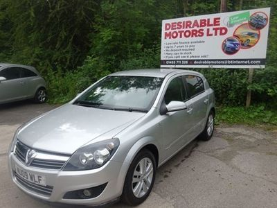 used Vauxhall Astra Hatchback 1.4 SXi 5d