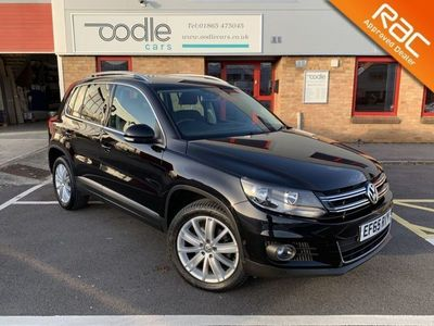 used VW Tiguan 2.0 TDI BlueMotion Tech Match Edition 4MOTION (s/s) 5dr