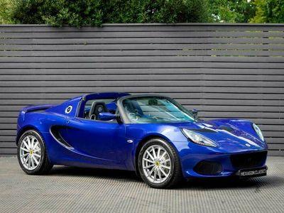 used Lotus Elise -