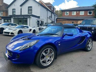 used Lotus Elise 1.8 Sports Tourer 2dr