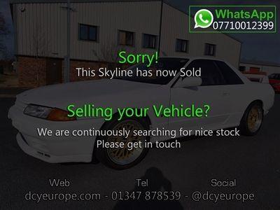 used Nissan GT-R Skyline R32