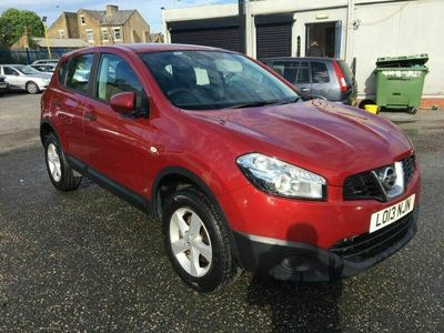 used Nissan Qashqai 1.6 dCi Visia 2WD (s/s) 5dr