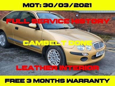 used Rover 25 1.6 iXL 3dr