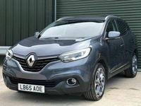 used Renault Kadjar DYNAMIQUE NAV DCI